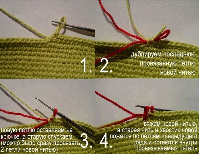 Как присоединить другую нить при вязании крючком